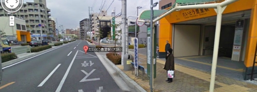 だいどう豊里駅からのアクセス|...